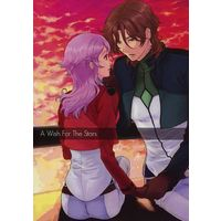 Doujinshi - Mobile Suit Gundam 00 / Lyle Dylandy (A Wish For The Stars) / RodrigueZ