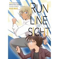 Doujinshi - Meitantei Conan / Amuro Tooru x Edogawa Conan (RUN THE LINE OF SIGHT) / MAKIMAX