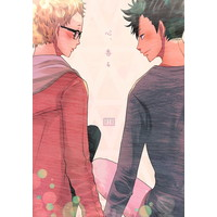 [Boys Love (Yaoi) : R18] Doujinshi - Novel - Haikyuu!! / Kuroo x Tsukishima (心、香る) / Rakucheria