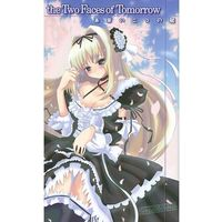 Doujinshi - Novel - ToHeart Series (the Two Faces of Tomorrow 未来の二つの顔) / 神慮の機械