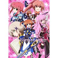 Doujinshi - Magical Girl Lyrical Nanoha / Nanoha & Fate & Hayate (RE:Formation/02) / Cataste