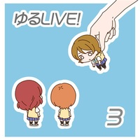 Doujinshi - Illustration book - Love Live / Honoka & Maki & Rin & Hanayo (ゆるLIVE!3) / 芋掘り