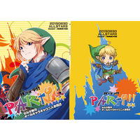 Doujinshi - Anthology - The Legend of Zelda / All Characters (PARTY!!) / Dogear