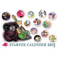 Calendar 2015 - Star Fox Series