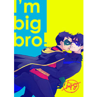 [Boys Love (Yaoi) : R18] Doujinshi - Batman (I'm big bro!) / meco!!