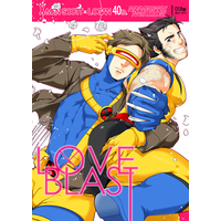 [Boys Love (Yaoi) : R18] Doujinshi - Anthology - Ame-Comi / Wolverine (LOVE BLAST) / 若飛