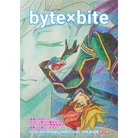 [Boys Love (Yaoi) : R18] Doujinshi - Yu-Gi-Oh! VRAINS / Mob & Fujiki Yuusaku & Playmaker (byte×bite) / batchiriguppy