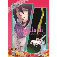 [Boys Love (Yaoi) : R18] Doujinshi - Anthology - Blue Exorcist / Mephisto x Amaimon (egoistisch) / 2LDK