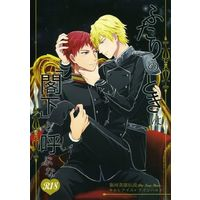 [Boys Love (Yaoi) : R18] Doujinshi - Legend of the Galactic Heroes / Siegfried Kircheis x Reinhard von Lohengramm (ふたりのときは「閣下」と呼ぶな) / TINGA