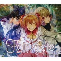 Doujin Music - Fairy Tale -フェアリー・テイル- / 彩音 ~xi-on~ / 彩音 ~xi-on~