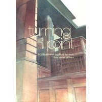 Doujinshi - TIGER & BUNNY / All Characters (turning point) / g142