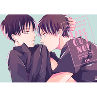 [Boys Love (Yaoi) : R18] Doujinshi - Shingeki no Kyojin / Eren x Levi (Take out NG!) / *MYM*