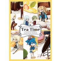 Doujinshi - Illustration book - Touken Ranbu / All Characters (Tea Time) / ガロン_DECO
