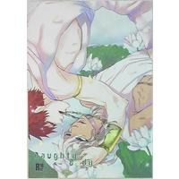 [Boys Love (Yaoi) : R18] Doujinshi - Magi / Masrur x Sharrkan (Naughty Body) / LSDL