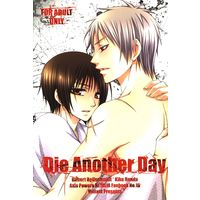 [Boys Love (Yaoi) : R18] Doujinshi - Hetalia / Prussia x Japan (Die Another Day) / VALIAN党