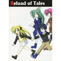 Doujinshi - Novel - Magical Girl Lyrical Nanoha (Reload of Tales) / Recovery&Reload