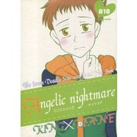 [NL:R18] Doujinshi - Novel - The Seven Deadly Sins / King  x Diane (Angelic Nightmare) / ほわいとぶりゅー