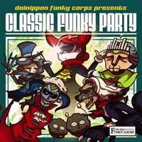 Doujin Music - CLASSIC FUNKY PARTY / 大日本ティッケー軍