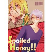 Doujinshi - Hetalia / France x Prussia (Spoiled Honey!!) / rosyapple/出汁屋