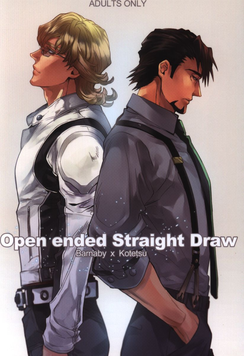 [Boys Love (Yaoi) : R18] Doujinshi - Novel - TIGER & BUNNY / Barnaby x Kotetsu (Open ended Straight Drow) / KYLPHI