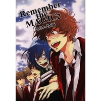 Doujinshi - Manga&Novel - Omnibus - Harry Potter Series / James Potter x Severus Snape (Remember the MAGIC 2) / EGJ