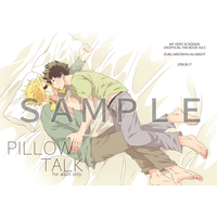 [Boys Love (Yaoi) : R18] Doujinshi - My Hero Academia / Midoriya Izuku x All Might (PILLOW TALK) / Ofuton