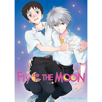 [Boys Love (Yaoi) : R18] Doujinshi - Evangelion / Kaworu x Shinji (FLY ME TO THE MOON) / cassino