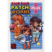 Doujinshi - KANI KANI PATCH WORKS PLUS / 赤い靴CLUB