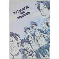 Doujinshi - GIANT KILLING / All Characters (U-22 of vol.28 and any people) / in(udoc