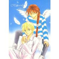 Doujinshi - Mobile Suit Gundam Wing / Duo Maxwell x Quatre Rabarba Winner (Heavenly Blue) / 25ANS