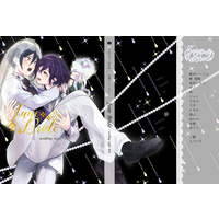 [Boys Love (Yaoi) : R18] Doujinshi - Manga&Novel - Anthology - Danganronpa V3 / Oma Kokichi x Saihara Shuichi (June Bride -wedding night-) / June Bride