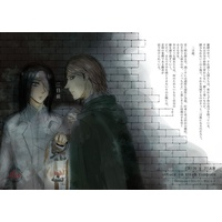 [Boys Love (Yaoi) : R18] Doujinshi - Novel - Anthology - Shingeki no Kyojin / Jean Kirschtein (二日前) / STERN(Bevo.co)