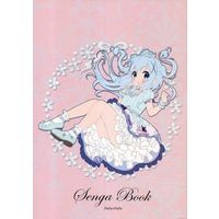 Doujinshi - Illustration book - GochiUsa (【C92頒布版】Senga Book) / fluffy×fluffy