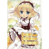 Doujinshi - Illustration book - GochiUsa (Super Caffeine Princess) / おなかすいた同盟
