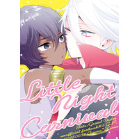 Doujinshi - Fate/Grand Order / Arjuna x Karna (Little Night Carnival) / G.P.