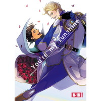 [Boys Love (Yaoi) : R18] Doujinshi - Manga&Novel - Anthology - TIGER & BUNNY / Keith x Kotetsu (You're my sunshine) / 加賀屋