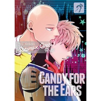 [Boys Love (Yaoi) : R18] Doujinshi - Anthology - One-Punch Man / Saitama x Genos (Candy for ears) / OZO