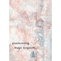 Doujinshi - Harry Potter Series (goodevening magic kingdom) / イリエ書房