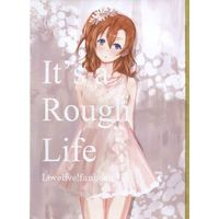 Doujinshi - Illustration book - Love Live / All Characters (【コピー誌】It's a Rough Life) / Noble Normal