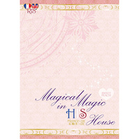 [Boys Love (Yaoi) : R18] Doujinshi - Novel - Hetalia / France x United Kingdom (Magical Magic in HIS House 〜SWEET PEACH〜) / AQUA-LIMIT