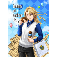Doujinshi - GRANBLUE FANTASY / Siegfried  x Agroval (Reunion with another sky) / 7th Seeker