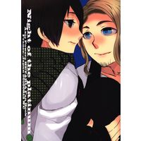 Doujinshi - Hetalia / France x Japan (Night of the platinum) / WC