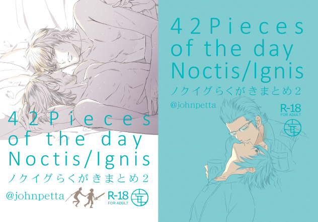 [Boys Love (Yaoi) : R18] Doujinshi - Illustration book - Final Fantasy XV / Noctis x Ignis (42pieces of the day) / Wanninro
