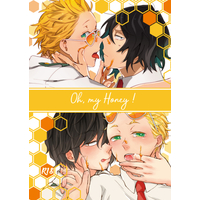 [Boys Love (Yaoi) : R18] Doujinshi - Anthology - My Hero Academia / Aizawa Shouta x Present Mic (Oh, my Honey!) / はちみる屋(虚)