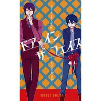 [Boys Love (Yaoi) : R18] Doujinshi - Novel - Blue Exorcist / Mephisto x Rin Okumura (ドア イン ザ フェイス) / 赤組