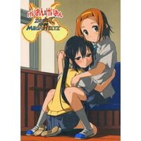 Doujinshi - K-ON! / Ritsu & Azusa (けいおん×けいおん Movie大戦MEGAHELTZ) / Not Quite Satisfactory