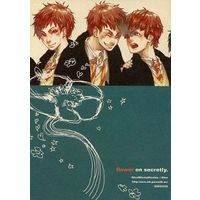 Doujinshi - Harry Potter Series / Ron Weasley (flower on secretly.) / NicolNicolaNicolas.