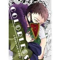 Doujinshi - My Hero Academia / Overhaul x Midoriya Izuku (COLORLESS) / 迂回路