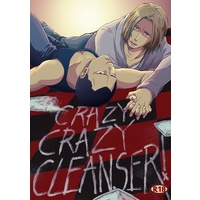 [Boys Love (Yaoi) : R18] Doujinshi - Shingeki no Kyojin / Erd Gin x Gunther Schultz (CRAZY CRAZY CLEANSER!) / HAPPY HOUR