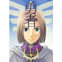 Doujinshi - Dragon Quest XI / Camus & Hero (DQ XI) (勇者・序) / さそりのからあげ